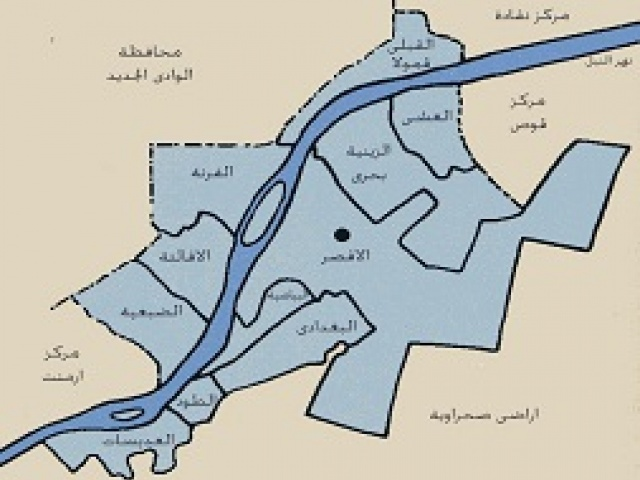 Preparation of Master plan for potable water and sanitary drainage system the Louxer Governorate including