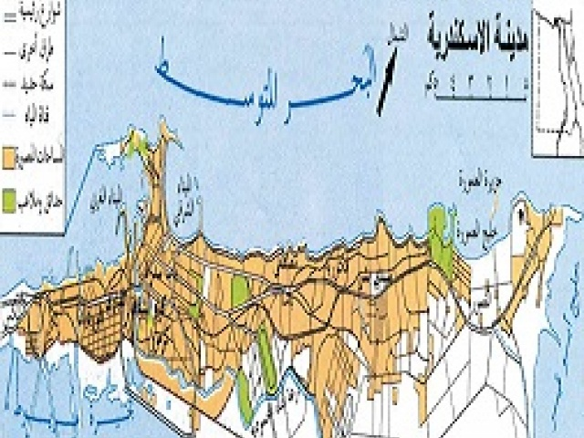 Preparation of Master Plan For Potable Water and Sanitary Drainage for the Alexandria city